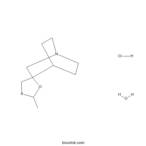 Cevimeline hydrochloride hemihydrate