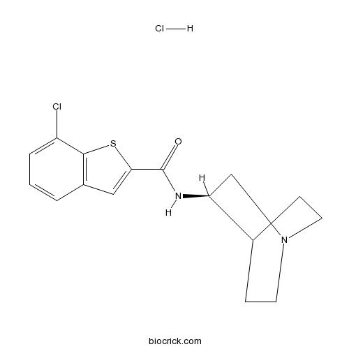 EVP-6124 hydrochloride