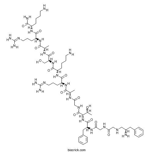 [Phe1Ψ(CH2-NH)Gly2]Nociceptin(1-13)NH2