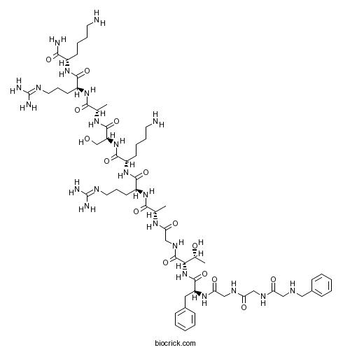[Nphe1]Nociceptin(1-13)NH2