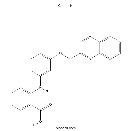 SR 2640 hydrochloride