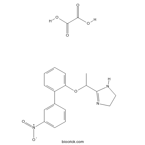 (R)-(+)-m-Nitrobiphenyline oxalate