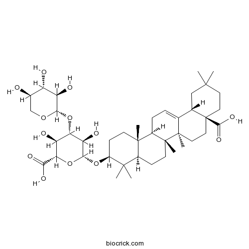 Momordin Ic | CAS:96990-18-0 For Research Use | High Purity