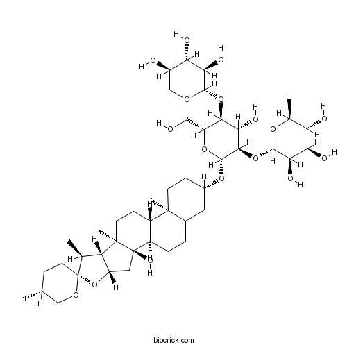 14-Hydroxy sprengerinin C